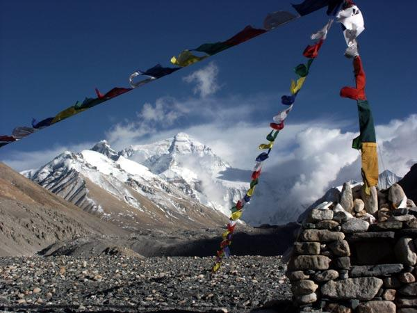 Everest Base Camp training
